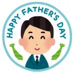 父の日プレゼンツ★お父さんを喜ばせるアイディア6選