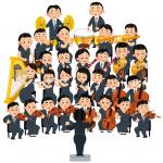 情操教育って必要?小学生のオーケストラ観賞会