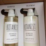 「BOTANISTボタニスト」匂いや使い心地口コミ・レビュー