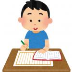 読書感想文の書き方5つのステップ(小学校中高学年向け)