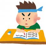 夏休みの宿題まとめ「工作・自由研究・読書感想文」の書き方