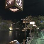 2016松江水燈路行ってきました!水の都松江を華麗にライトアップ
