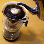 自分で淹れたコーヒーが一番!美味しいコーヒーの淹れ方