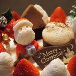 クリスマスケーキのイチゴ価格はいくら?この時期買える品種は?