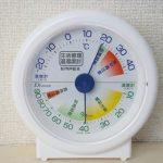 寒い部屋、湿度をあげると体感温度が変わるって知ってた?