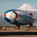 飛行船ってどうやって飛ぶの?速度はどれくらい?一般の人も乗れる?