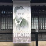 リニューアルした小泉八雲記念館に行ってきました!