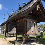 安井金毘羅神社の次は島根の縁切り神社「田中神社」へ!ご利益は?